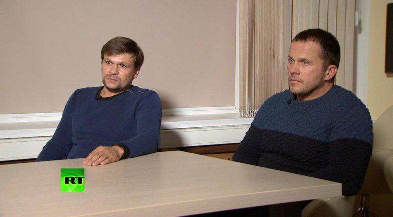 Петров и Боширов - символ современной России - фото 1