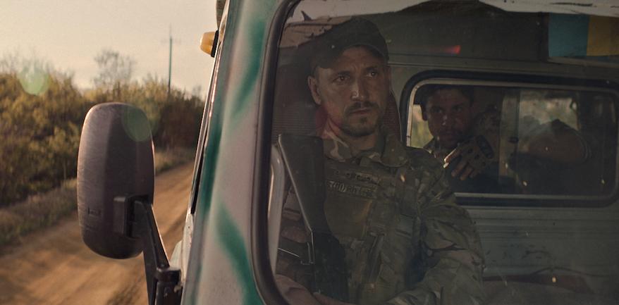 Позивний Бандерас - премьера в Украине 11 октября 2018 - фото 1