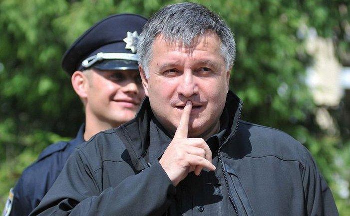 Аваков предупредил горячие головы - фото 1
