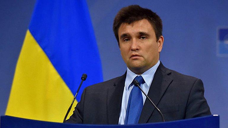 """Климкин отметил, что никаких """"выпадов"""" против венгерской общины у него нет - фото 1"""