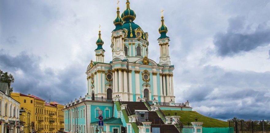 Андреевскую церковь передадут вселенскому патриархату - фото 1