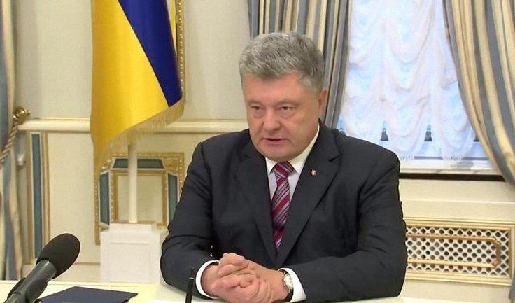 Порошенко выразил соболезнования семьям погибших и пострадавшим в теракте - фото 1