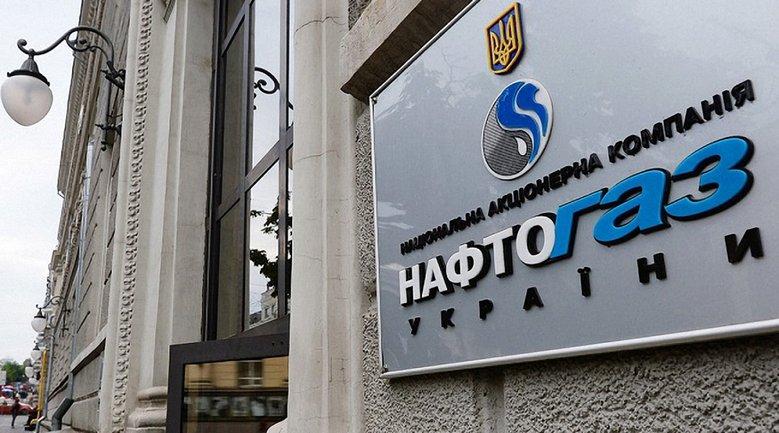 В Нафтогазе прокомментировали повышение цены на газ - фото 1