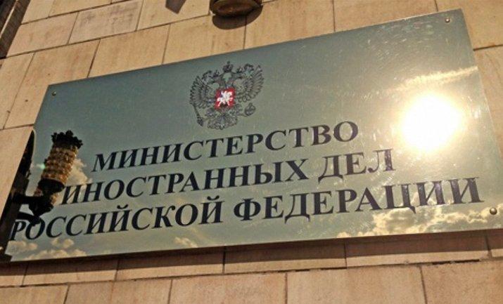 В МИД России возмущены заявлением Штатов о разрыве ракетного договора - фото 1