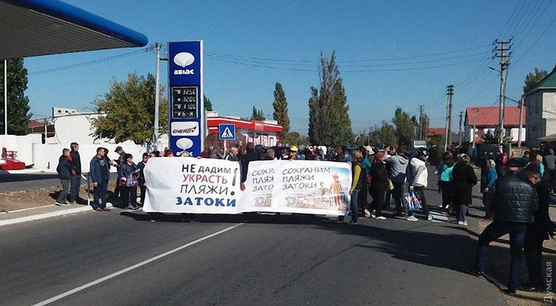 Местные жители восстали против произвол властей в Затоке - фото 1