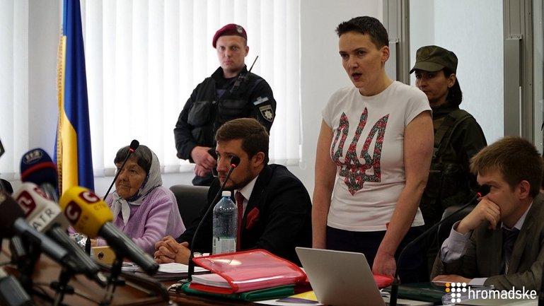 Савченко перечисляет список необходимого - фото 1