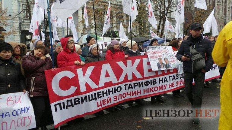 Тимошенко согнала людей на проплаченный митинг - фото 1