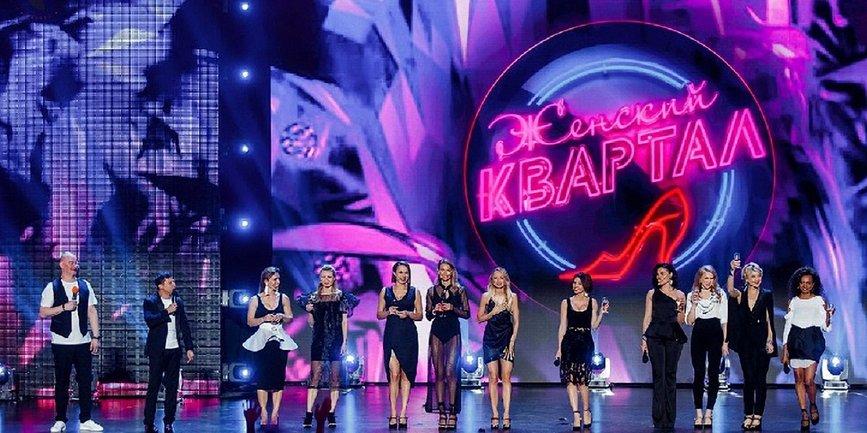 Женский квартал 1 сезон 1 выпуск от 6 октября 2018 - фото 1