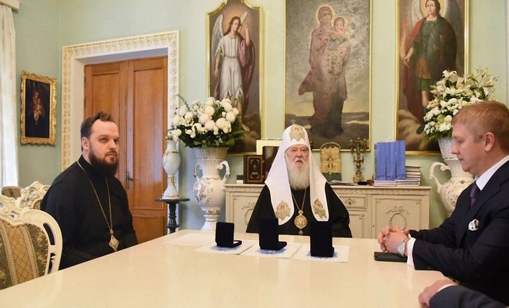 Королева наградили орденом святого Андрея Первозванного - фото 1