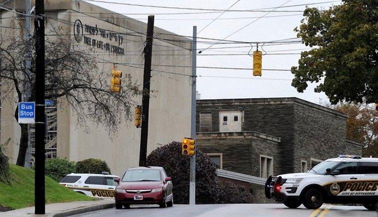 Стрельба в синагоге Питтсбурга: в храмах США усилят меры безопасности - фото 1