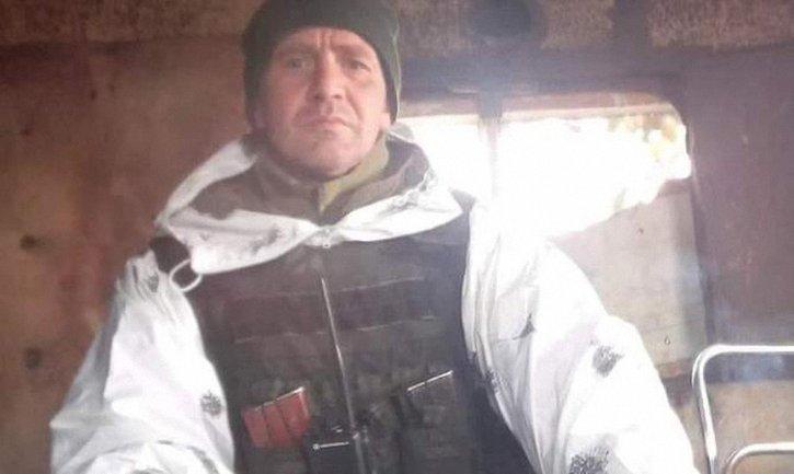 ЯрославГаврилюк умер от побоев 28 октября - фото 1