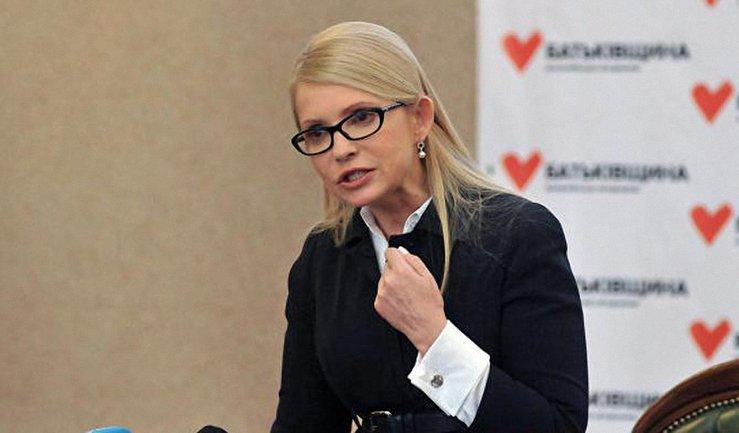 Тимошенко снова крайне неудачно попиарилась - фото 1