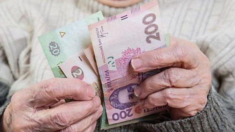 Когда в 2019 году пересчитают пенсии в Украине - фото 1