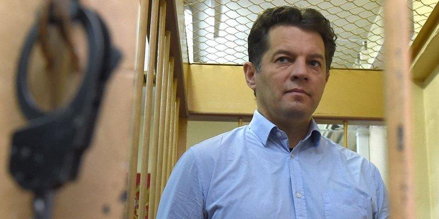 Украинские журналисты поддерживают Романа Сущенко - фото 1