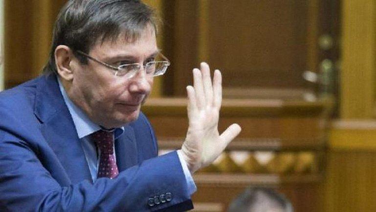 Луценко утверждает, что найти заказчиков нападений на активистов стражи порядка не могут - фото 1
