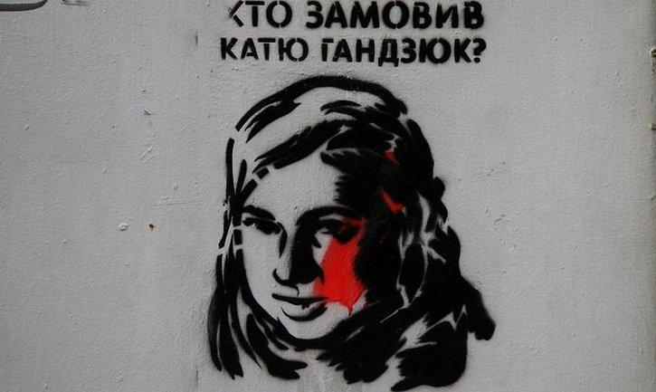 Нардепы будут слушать глав СБУ, МВД и ГПУ из-за нападений на активистов - фото 1