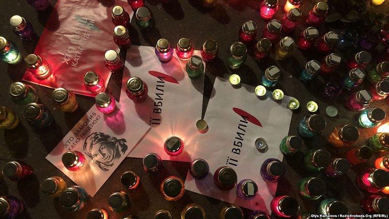 Убийство активистки - фото 1