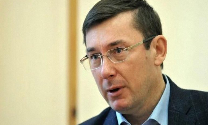Луценко уходит с поста главы ГПУ - фото 1