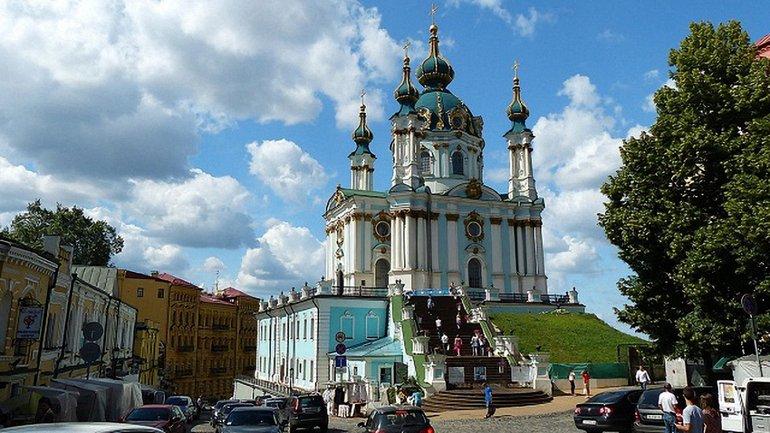 Андреевская церковь официально перешла в пользование Константинополя - фото 1
