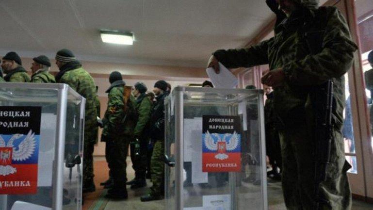 Террористы угрожали и подкупали избирателей на псевдовыборах на Донбассе - фото 1