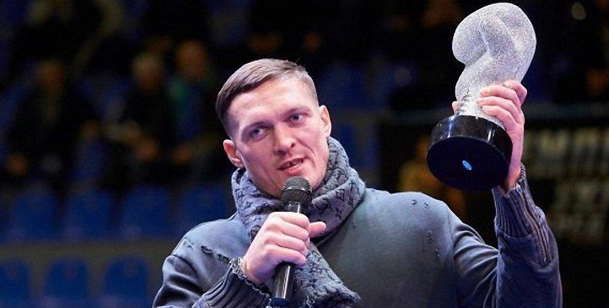 Усик получил первый украинский «Кубок Легенд» - фото 1
