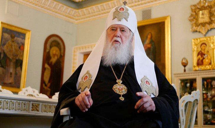 Патриарх Филарет на Объединительном соборе ответит на предложение выдвинуть его кандидатуру на пост главы УПЦ - фото 1