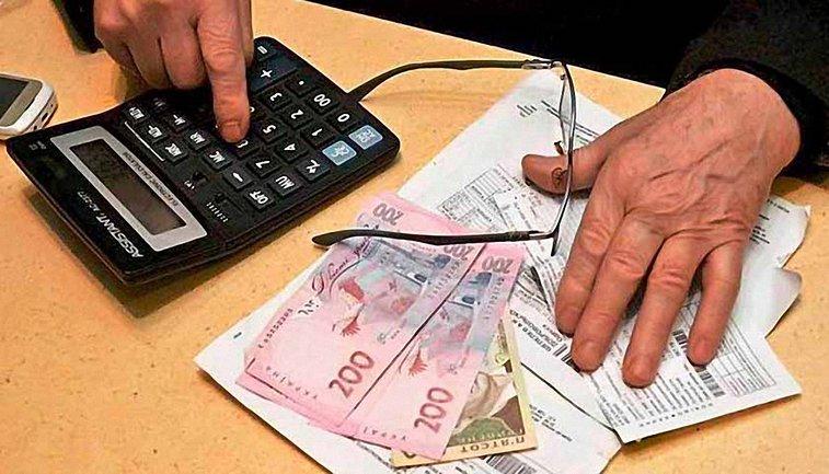 Субсидии будут выплачивать по-новому - фото 1