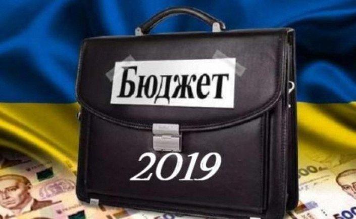 Бюджет могут принять 22 ноября - фото 1