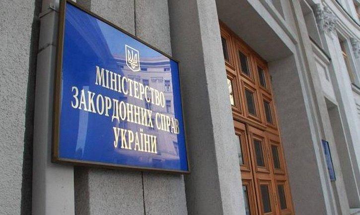 В МИД утверждают, что Игорь Прокопчук борется с российской агрессией - фото 1