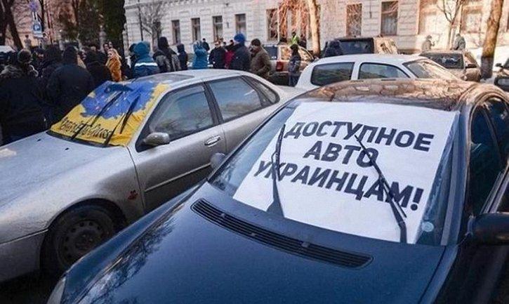 Спикер ВР подписал законы о растаможке авто из Европы - фото 1