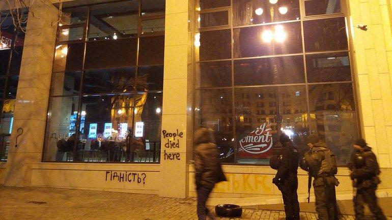 KFC в Доме профсоюзов могли открыть русские - фото 1