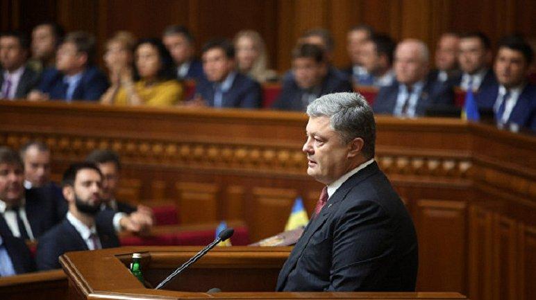 Такую речь Порошенко произнес перед голосованием ВР о закреплении курса в НАТО и ЕС - фото 1