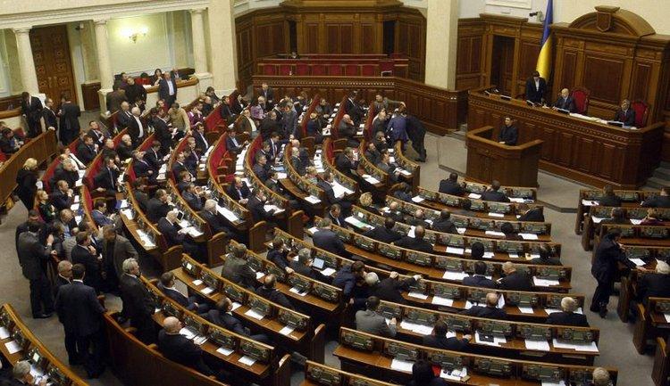 За это решение проголосовали 311 народных депутатов - фото 1