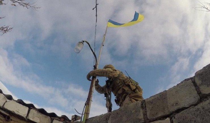 Украинские военные взяли под контроль село на Светлодарской дуге - фото 1