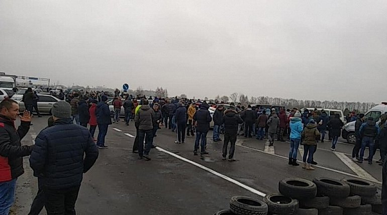 """""""Евробляхеры"""" заблокировали пункты пропуска в Польше - фото 1"""