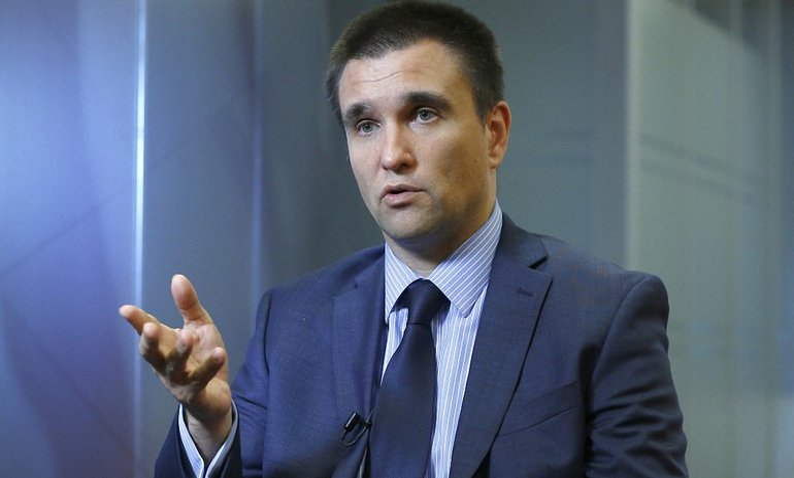 Климкин заявил, что Украина оставляет за собой право на самозащиту - фото 1