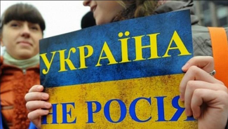 Украина разрывает Договор о дружбе с Россией - фото 1