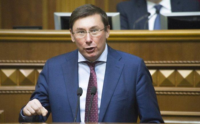 Луценко хочет блокировать активы русских на территории Украины - фото 1