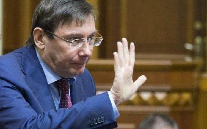 Луценко хочет полномочий и стрелять на поражение - фото 1