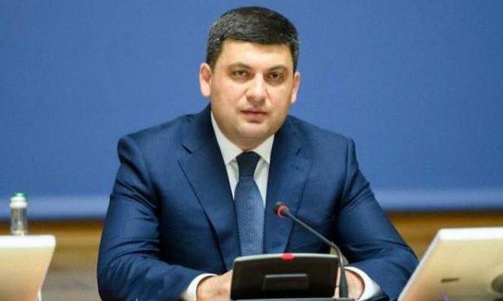 Гройсман утверждает, что украинцы не должны переплачивать монополистам - фото 1