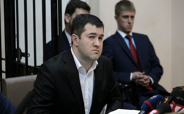 Насиров снова стал главой ГФС - фото 1