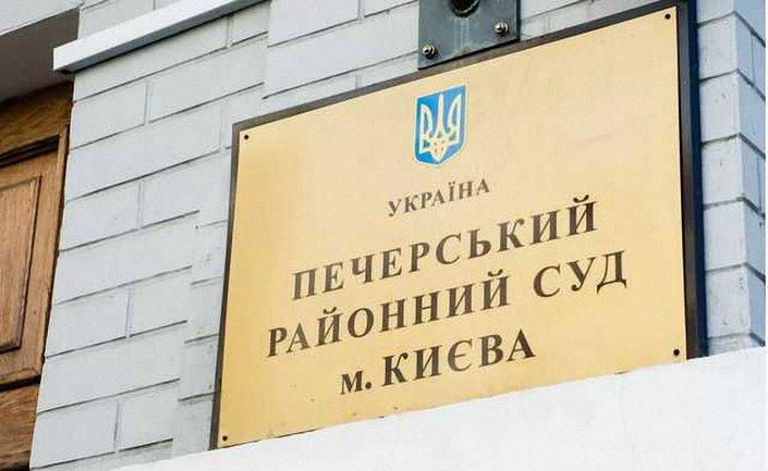 В Печерском райсуде говорят, что во всем виноваты прокуроры - фото 1