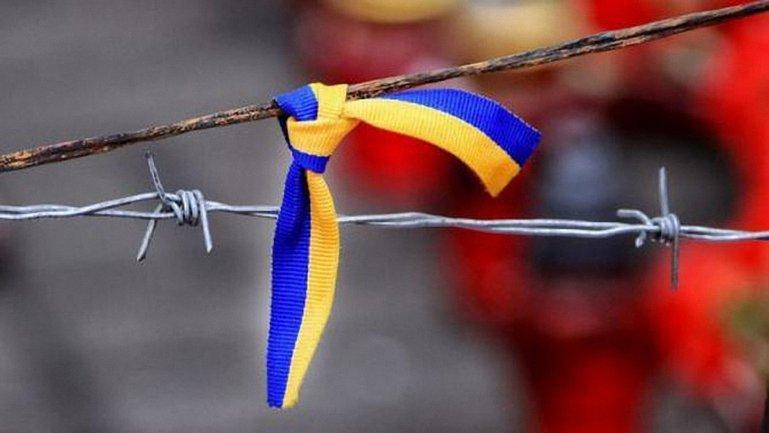 Украина усиливает позиции в дипломатической борьбе против русских - фото 1