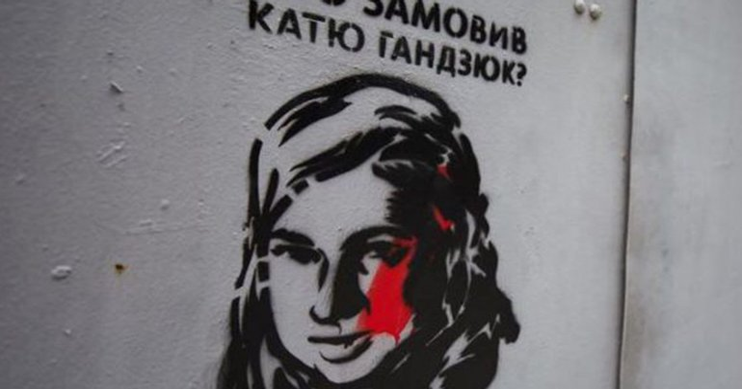 Луценко заявил, что знает заказчиков убийства Гандзюк - фото 1
