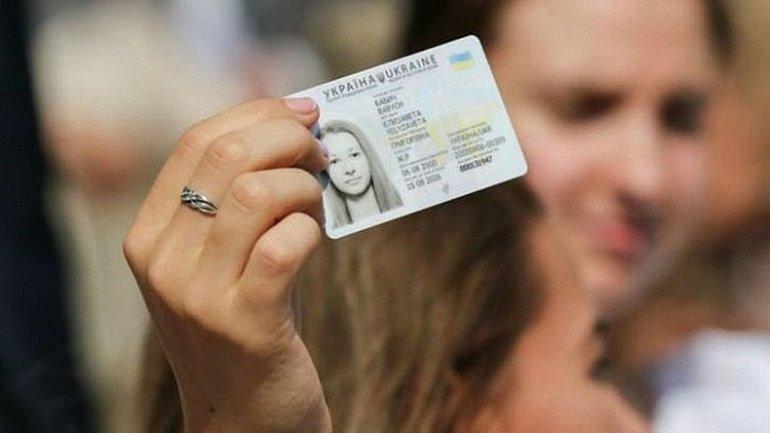 Украинцы смогут посещать страны Балтии по ID-картам - фото 1
