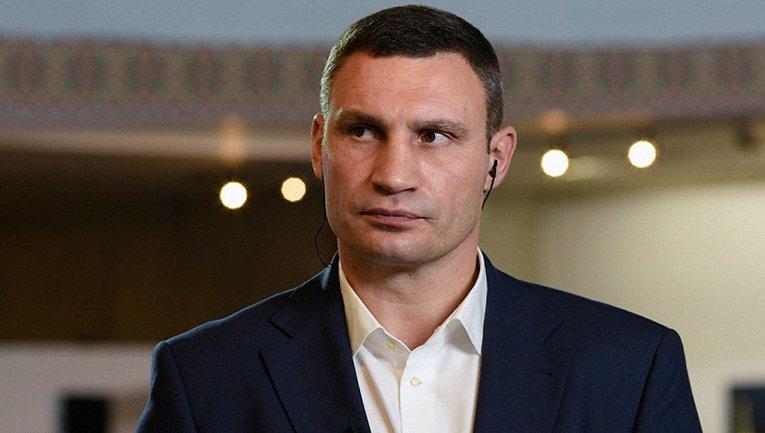 Кличко пригласил русских пранкеров в Киев - фото 1