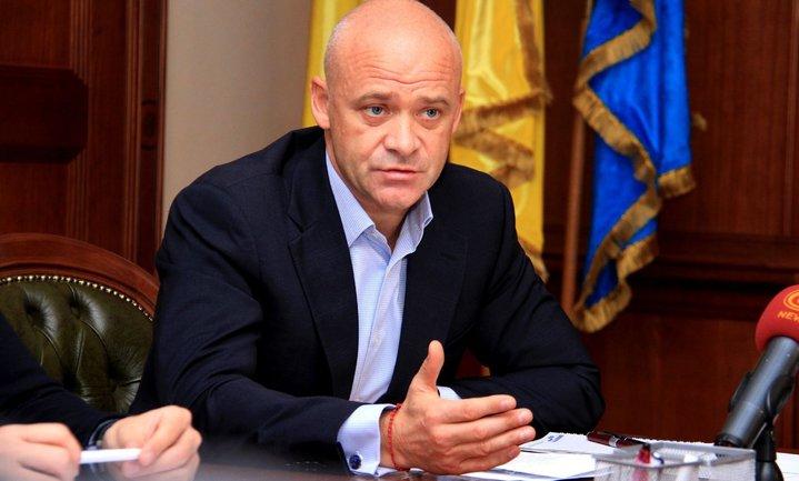 Журналист написал заявление на Труханова - фото 1