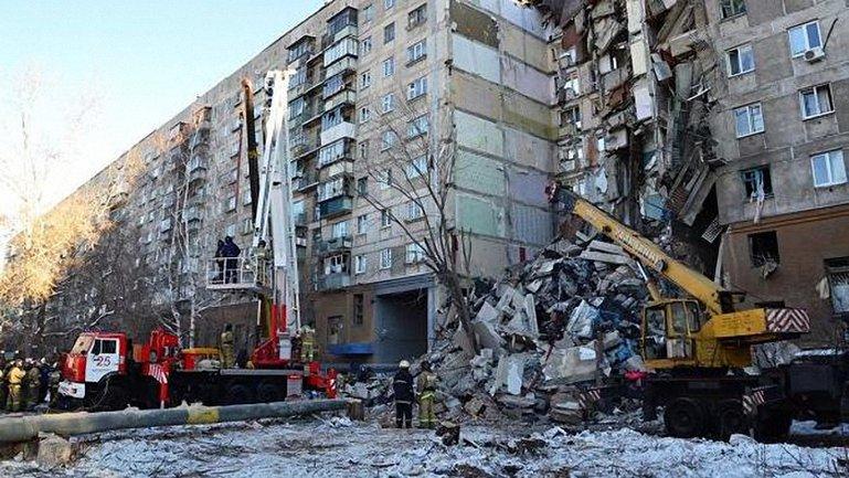 Теракт ФСБ в Магнитогорске забрал жизни 39 русских - фото 1