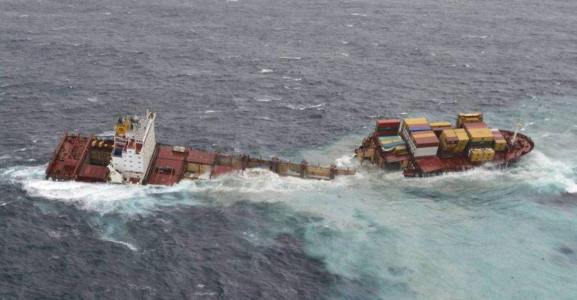 Во время крушения судна в Турции погибло 4 граждан Украины - фото 1