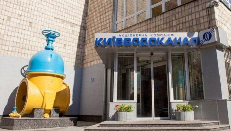 В Киеве повысят тарифы на воду - фото 1